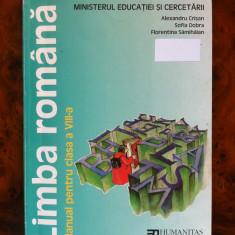 Limba Romana VIII editura Humanitas Educational 2007 - Manual scolar humanitas, Clasa 8