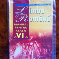 Limba Romana VI editura ALL EDUCATIONAL 2005 - Manual scolar all, Clasa 6