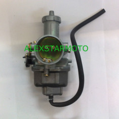 CARBURATOR ATV 200-250CC - Carburator complet Moto