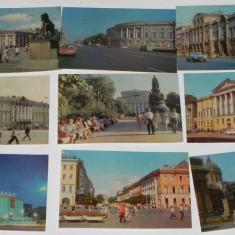 LOT 18 CARTI POSTALE LENINGRAD RUSIA URSS.necirculate. ilustrate arta. vederi