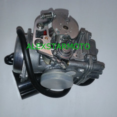 CARBURATOR ATV 250-300CC (TM-148) - Carburator complet Moto
