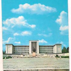 carte postala(marca fixa)-BUCURESTI-Academia Militara