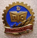 I.408 INSIGNA RUSIA URSS PENTRU STUDIU EXCELENT