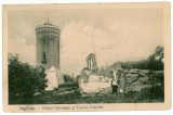 1066 - Dambovita, TARGOVISTE, turnul Chindiei - old postcard - used - 1913, Circulata, Printata