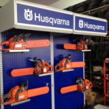 Motofierastraie Husqvarna + consumabile si accesorii - Drujba, Electric