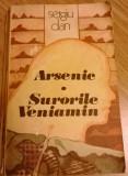 Sergiu Dan - Arsenic / Surorile Veniamin