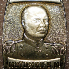 I.154 INSIGNA RUSIA URSS AMIRAL ISTOMIN 28/24mm, Europa
