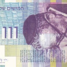 Bancnota Israel 50 New Sheqalim 2001 - P60b UNC - bancnota asia
