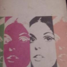 Sergiu Dan- Surorile Veniamin - Roman, Anul publicarii: 1973
