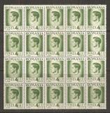 TIMBRE 95, ROMANIA, 1945/7, REGELE MIHAI, 4 LEI, EROARE, LEI, LE, PATA INTRE L SI E, ECV, ERORI, RARITATE, FRAGMENT DE COALA DE 20 BUCATI CU EROARE., Regi