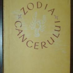 MIHAIL SADOVEANU - ZODIA CANCERULUI SAU VREMEA DUCAI-VODA (Ed. 1959) - Roman