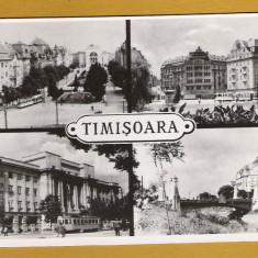 TIMISOARA RPR (NR 2) - Carte Postala Banat dupa 1918, Necirculata