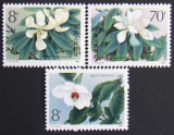 CHINA 1986 - FLORI RARE, MAGNOLII  3 VALORI, NEOBLITERATE - C 045