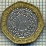 2468 MONEDA - IORDANIA - 1/2 DINAR - anul 1997 -starea care se vede