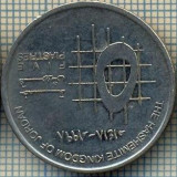 2467 MONEDA - IORDANIA - 5 PIASTRES - anul 1998 -starea care se vede