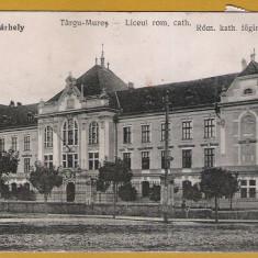 TARGU MURES LICEUL 1926 (B)