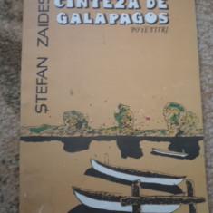 CINTEZA DE GALAPAGOS STEFAN ZAIDES povesti copii ed ion creanga desene hobby - Carte de povesti