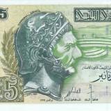 Bancnota Tunisia 5 Dinari 2008 - P92 UNC