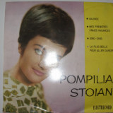 DISC VINIL ELECTRECORD POMPILIA STOIAN