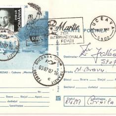 CPI (B2905) CARTE POSTALA. MEZIAD, CABANA, ZIUA INTERNATIONALA A FEMEII, 8 MARTIE, CIRCULATA, 08.03.1982, STAMPILE, TIMBRU IMPRIMAT