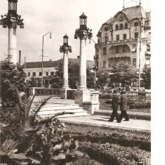 CPI (B2915) ORADEA, COMBINATUL POLIGRAFIC CASA SCANTEII, CIRCULATA, 1968, STAMPILE, TIMBRE, RPR - Carte Postala Crisana dupa 1918, Fotografie