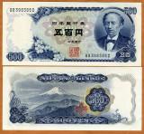 JAPONIA 500 YEN 1969 UNC