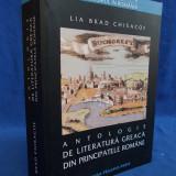 LIA BRAD CHISACOF - ANTOLOGIE LITERATURA GREACA DIN PRINCIPATELE ROMANE - 2003