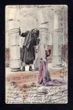 Romania 1905 - Carte postala Litografiata din ciclul Samson & Dalila 2
