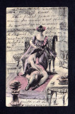 Romania 1905 - Carte postala Litografiata din ciclul Samson & Dalila 1