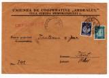 INTREG POSTAL , PLIC CU ANTET CIRCULAT 1932, UNIUNEA DE COOPERATIVE ARDEALUL ,CLUJ NAPOCA, 1900-1950