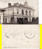 Dragasani ( Valcea ) -  Scoala profesionala, Circulata, Printata