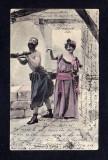 Romania 1905 - Carte postala Litografiata din ciclul Samson & Dalila 5