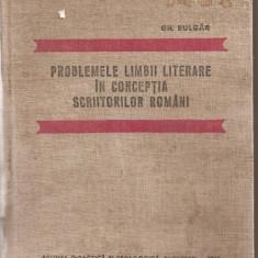 (C4178) METODICA PREDARII LIMBII ROMANE, CURS INTENSIV PENTRU STUDENTI STRAINI DE VASILE SERBAN SI LILIANA ARDELEANU, EDP, 1980