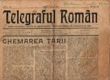 Ziarul TELEGRAFUL ROMAN - nr. 29-30  1 august 1975