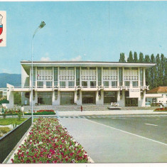 Carte postala(ilustrata)-BAIA MARE -Casa de cultura a sindicatelor