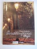 Anotimpuri tarzii -  Florea Iordache (carte cu dedicatie si autograf)