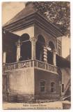 Carte postala(ilustrata)-VALCEA-BAILE GOVORA -Pridvorul lui Brancoveanu la Manastirea Horezu