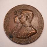 Medalie Logodna Principelui Ferdinand cu Maria 1892 2 - Medalii Romania