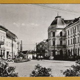 SFINTU GHEORGHE COVASNA 1970 - Carte Postala Transilvania dupa 1918, Circulata