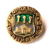 INSIGNA RUSIA URSS CCCP STEMA REGIUNE / ORAS NR. 5 - 22 mm **