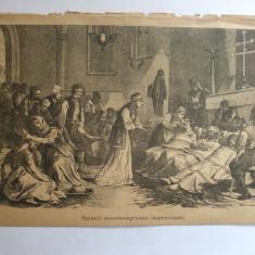 Gravura Spital muntenegrean improvizat 22 x 15 cm 1878 - Reproduceri arta