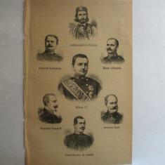 Gravura Serbia Milan IV Arhimandrit Ducic Gen. Lesianin Gen. Cernaieff Gen. Zach Ministrul Nicotic 22 x 15 cm 1878 - Reproduceri arta