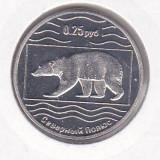 Bnk mnd North Pole 0.25 ruble 2012 unc, fauna