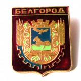 INSIGNA RUSIA URSS CCCP STEMA ORAS BELGOROD - 31 x 38 mm **, Europa