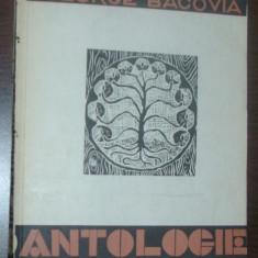 CENACLUL LITERAR GEORGE BACOVIA - CAIET 2 '68 (Agatha Grigorescu-Bacovia/Gabriel Bacovia/Mihail Cosma/Dinu Ianculescu/Ion Th Ilea/Corneliu Vadim Tudor - Carte poezie