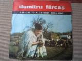 Dumitru farcas album disc vinyl lp muzica populara folclor taragot oboi ardeal, VINIL, electrecord