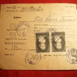 Citatie Judiciara Raionul Focsani 1956
