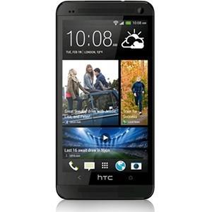 Vand telefon HTC ONE nou! foto