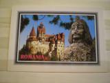 ROMANIA - BRAN - CASTELUL  ZIS  A  LUI  TEPES [ DRACULA ] - NECIRCULATA.