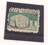 No(8)timbre-Romania - Timbru fiscal CASA NOASTRA -1 leu stampilat